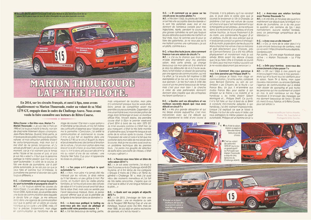 retrocourse-avril2015-1